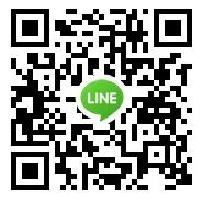 EC LINE ID