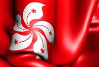 香港(HongKong)法人設立