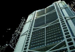 HSBC香港本店