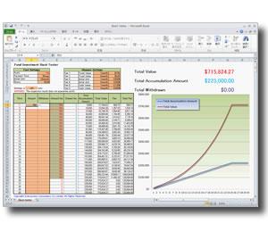 積立保険・積立ファンド検証ソフト