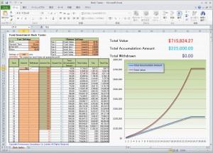 積立保険・積立ファンド検証ソフトイメージ